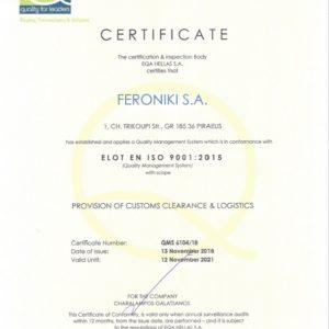 Globalia Piraeus obtains ISO 2015 Certification