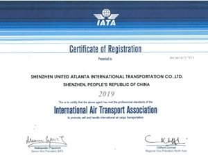 Globalia Shenzhen obtains the IATA (International Air Transport Association) certification and upgrades their air-freight services