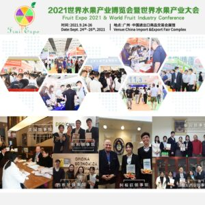 Globalia partners with Fruit Expo 2021 – a three day industry fair to be held in Guangzhou, China